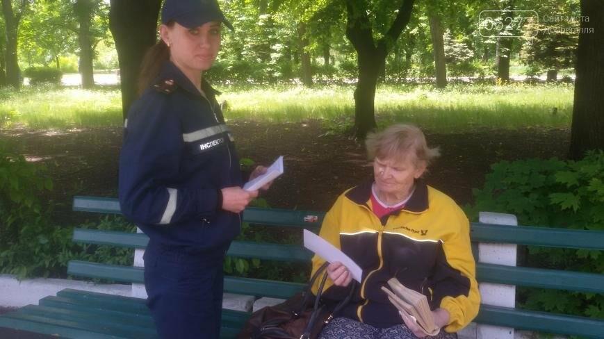 Спасатели Доброполья рассказали местным жителям, что делать в случае нахождения взрывоопасного предмета, фото-3