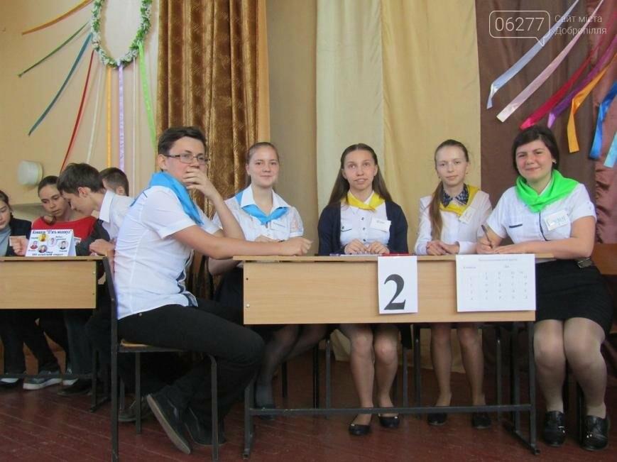 В Доброполье состоялся турнир юных физиков, фото-1