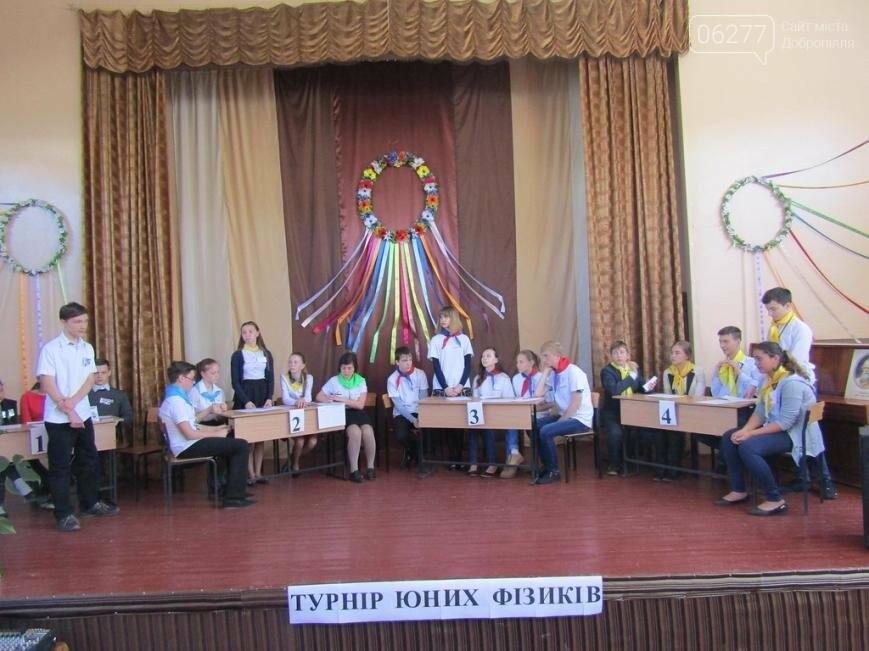 В Доброполье состоялся турнир юных физиков, фото-3