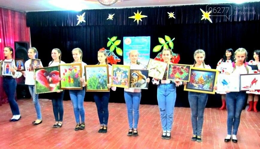 В Доброполье состоялся городской фестиваль детских организаций «Вышитый колорит», фото-1