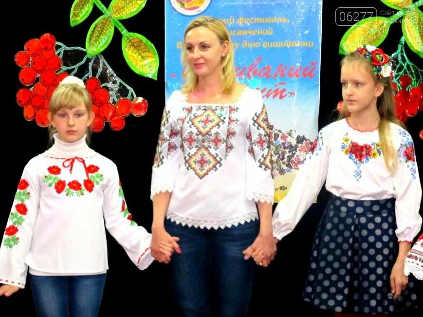 В Доброполье состоялся городской фестиваль детских организаций «Вышитый колорит», фото-2