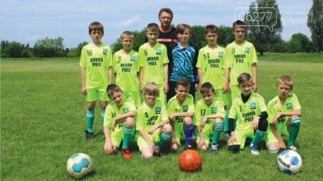 Футболисты из Доброполья обыграли на турнире всех соперников, фото-1