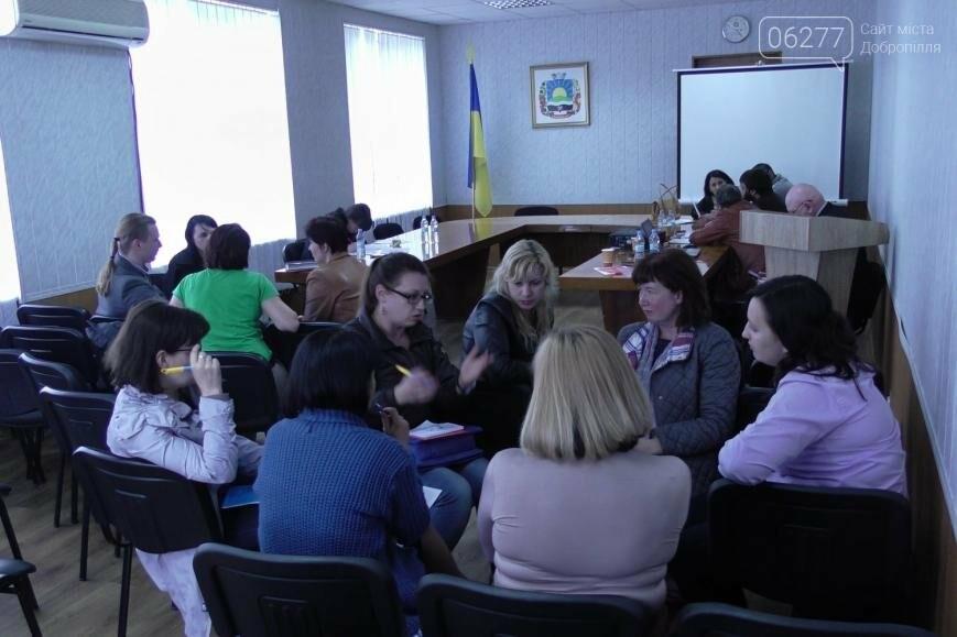 Добропольских общественников учили тратить бюджет участия, фото-1