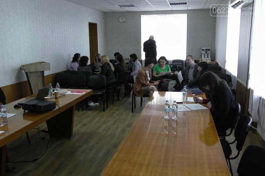 Добропольских общественников учили тратить бюджет участия, фото-2
