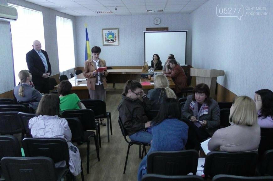 Добропольских общественников учили тратить бюджет участия, фото-5