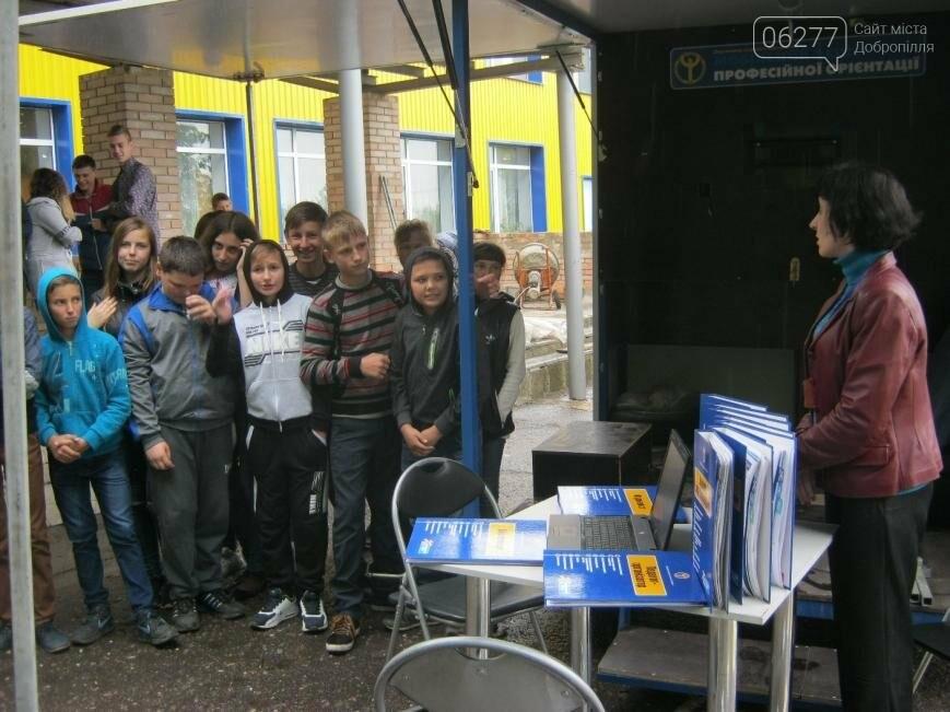 Добропольский центр занятости провел выездную акцию в Октябрьской громаде, фото-1