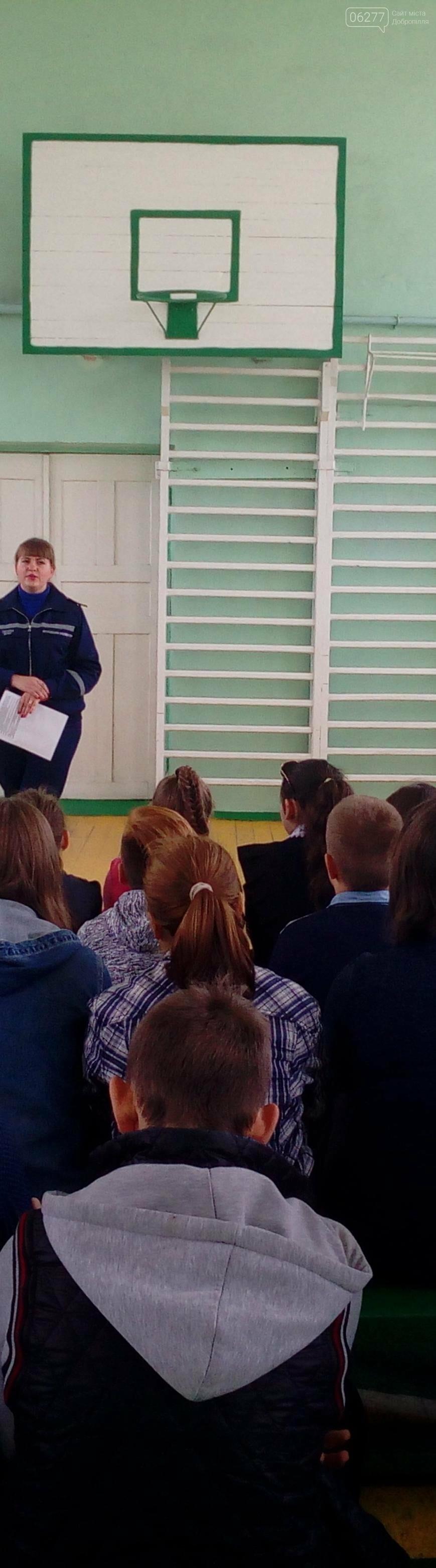 Добропольские спасатели рассказали школьникам о правилах безопасности, фото-6