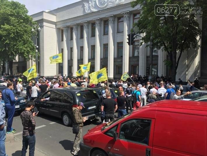 Под Верховной Радой перекрыли движение против ежедневной платы за нерастаможенные автомобили, фото-3