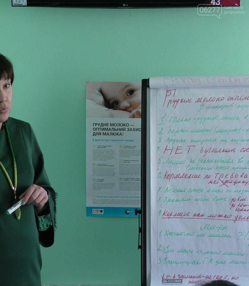 В Доброполье женщинам на тренинге рассказали о грудном вскармливании, фото-3