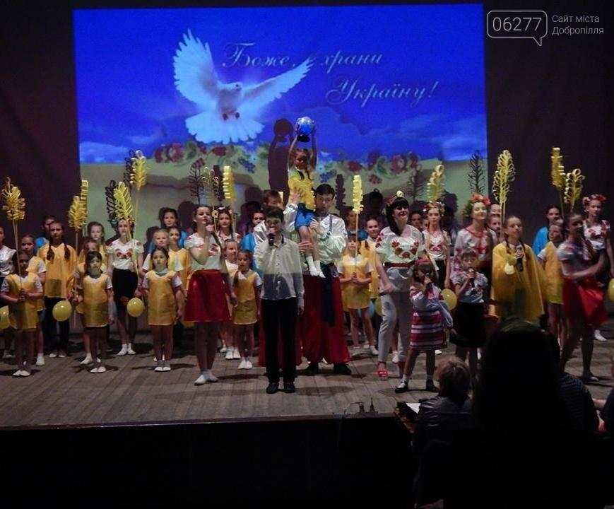 В Новодонецком прошел феерический концерт, фото-1