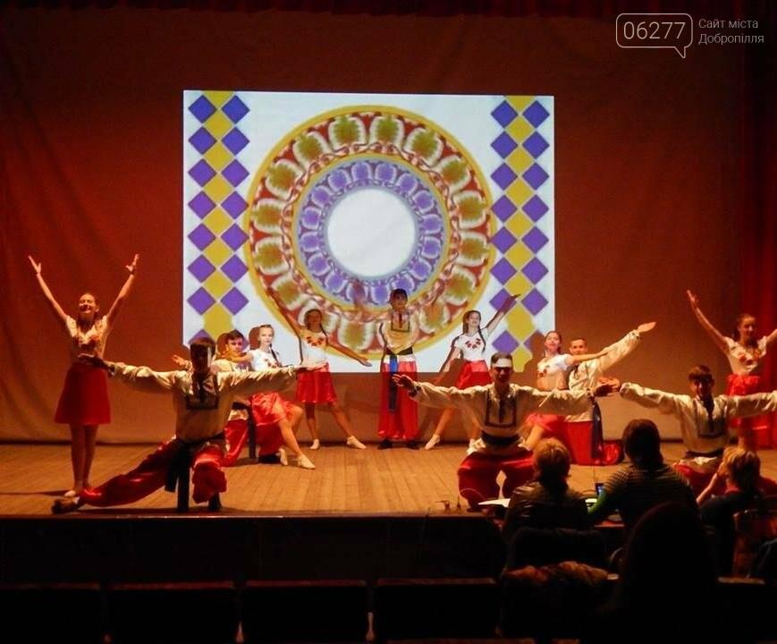В Новодонецком прошел феерический концерт, фото-2