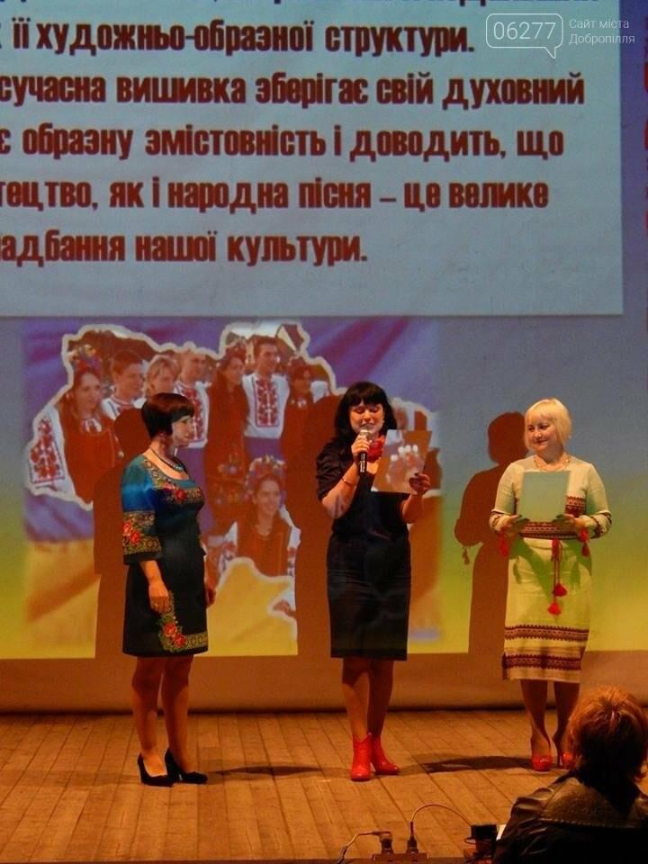 В Новодонецком прошел феерический концерт, фото-3