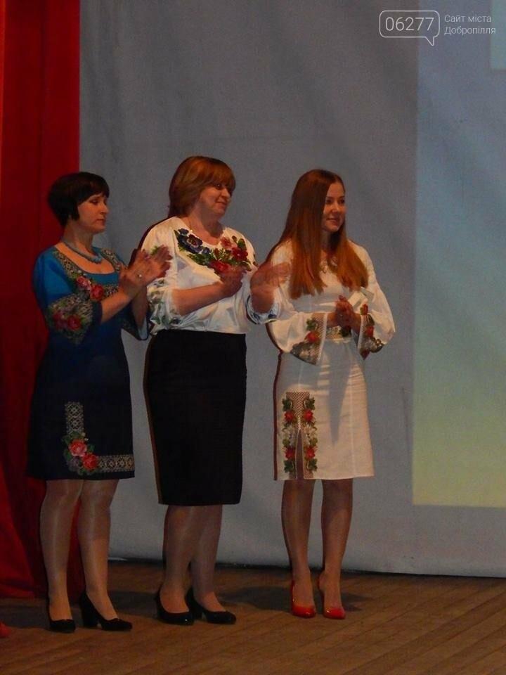 В Новодонецком прошел феерический концерт, фото-5