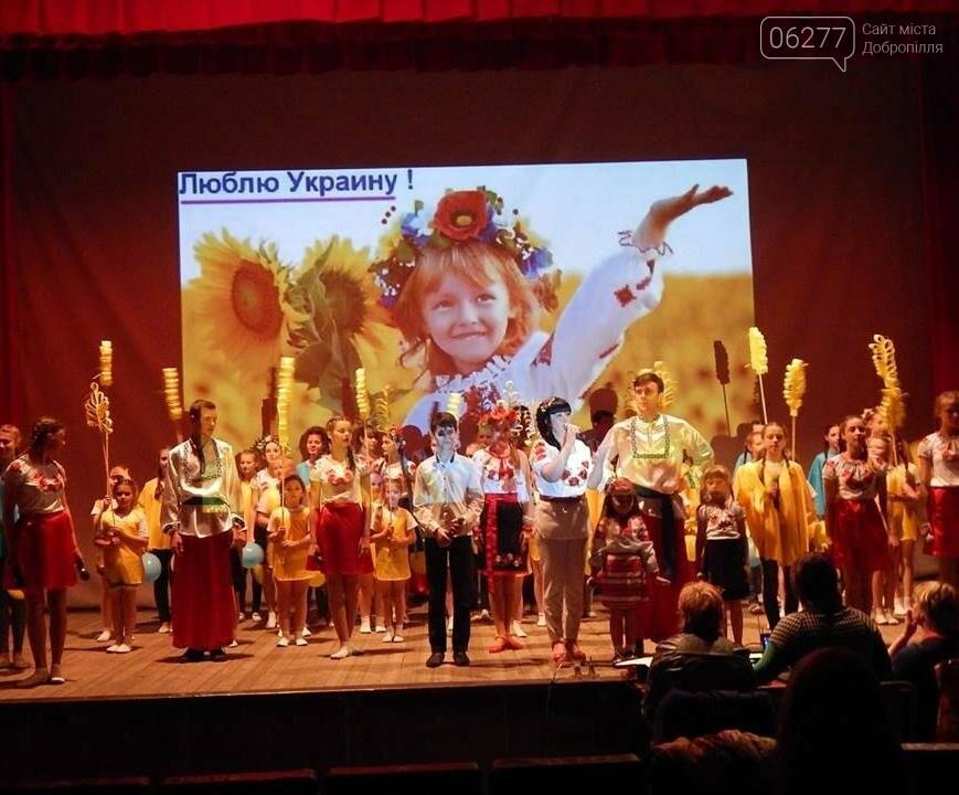 В Новодонецком прошел феерический концерт, фото-6