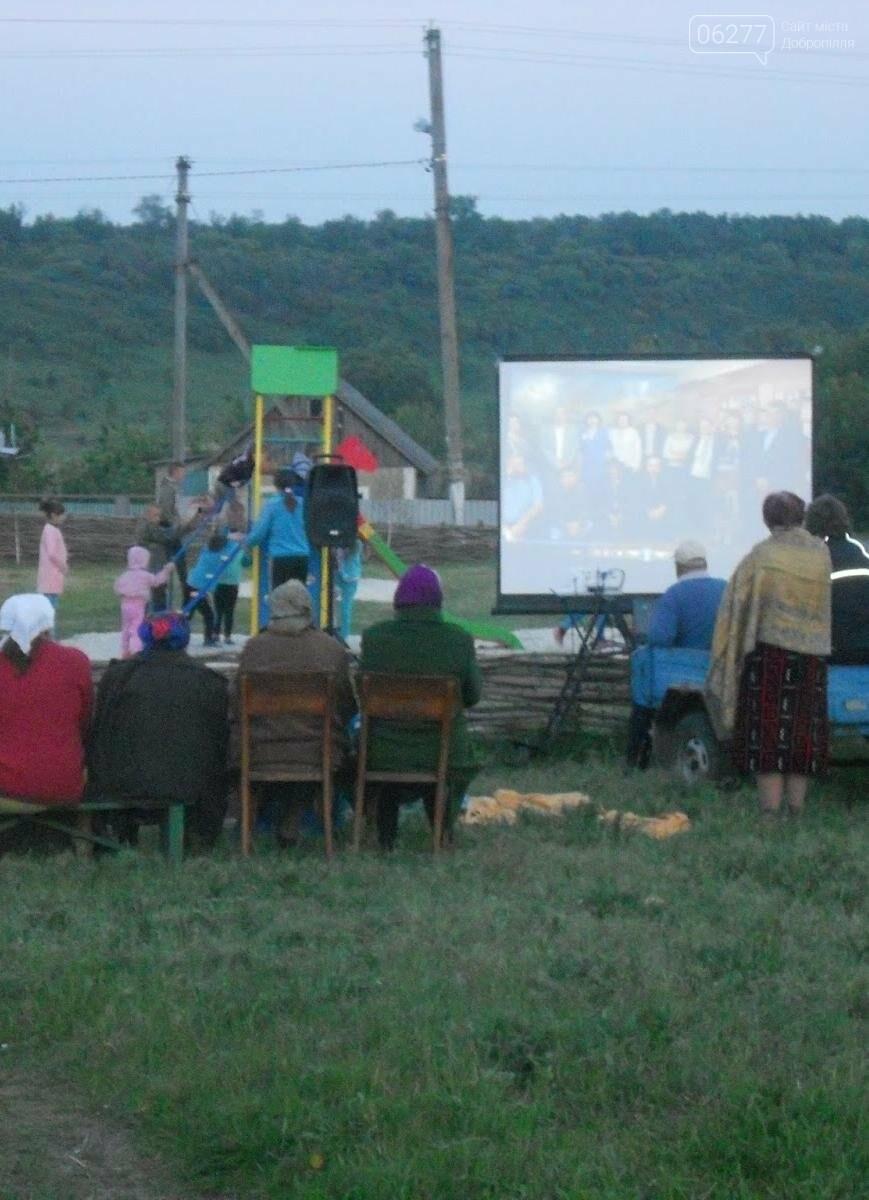 В Золотом Колодце открыли уличный кинотеатр, фото-1
