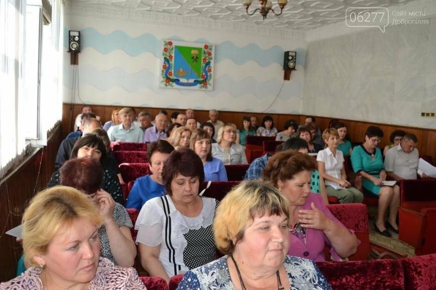 В Добропольском районе состоялась очередная сессия райсовета, фото-2