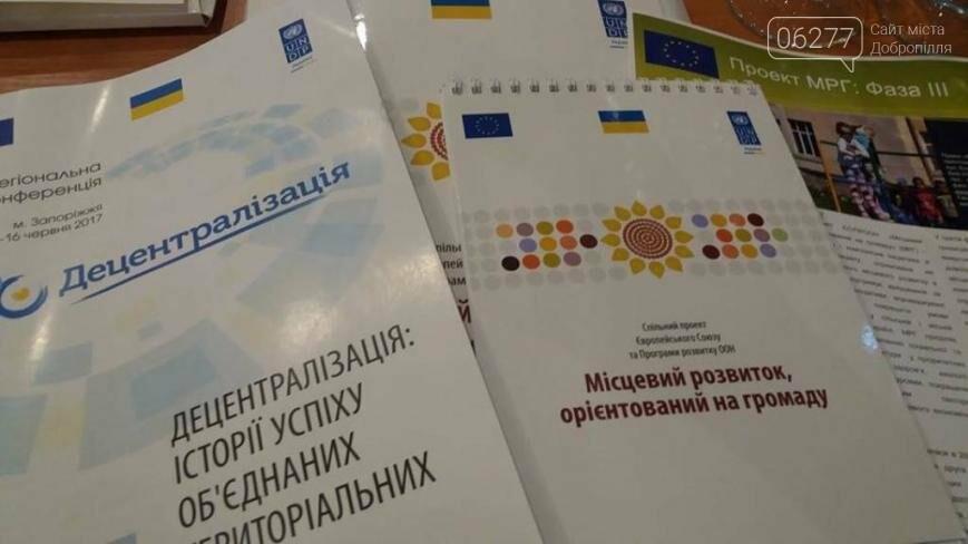 Добропольский район представили на межрегиональной конференции по децентрализации, фото-2