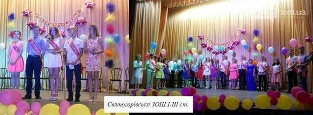 Девятиклассники сельских школ Добропольского района получили документы об образовании, фото-3