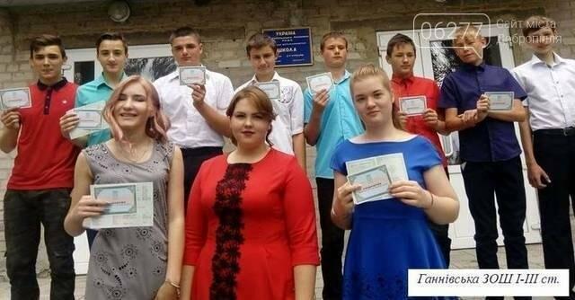 Девятиклассники сельских школ Добропольского района получили документы об образовании, фото-2