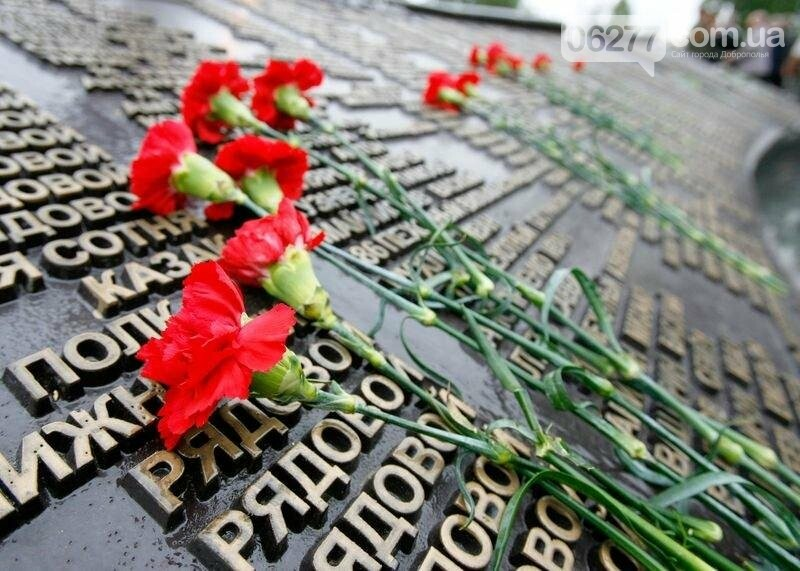 Сегодня в Украине - День скорби, фото-1