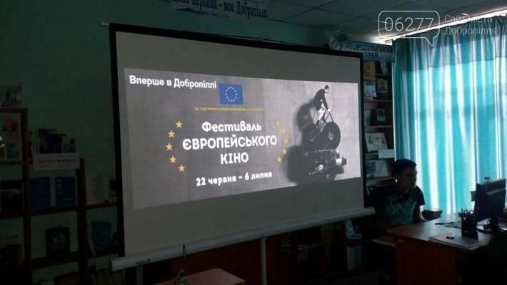 В добропольской центральной библиотеке прошел второй день Фестиваля европейского кино , фото-1