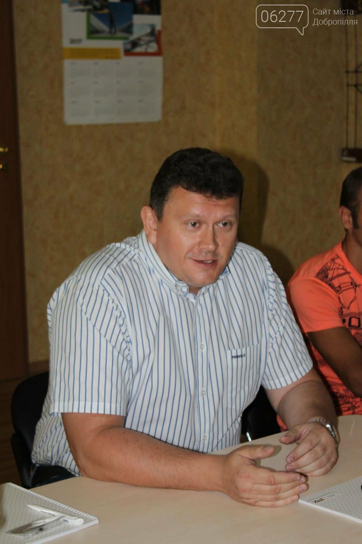 В Доброполье создали специальную Школу обогатителей, фото-1