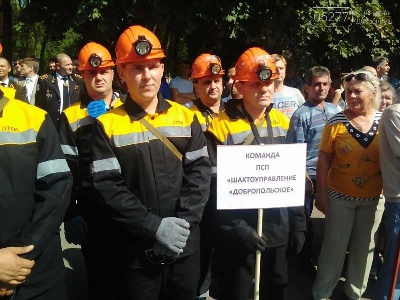 В Доброполье прошли профессиональные соревнования шахтеров , фото-2
