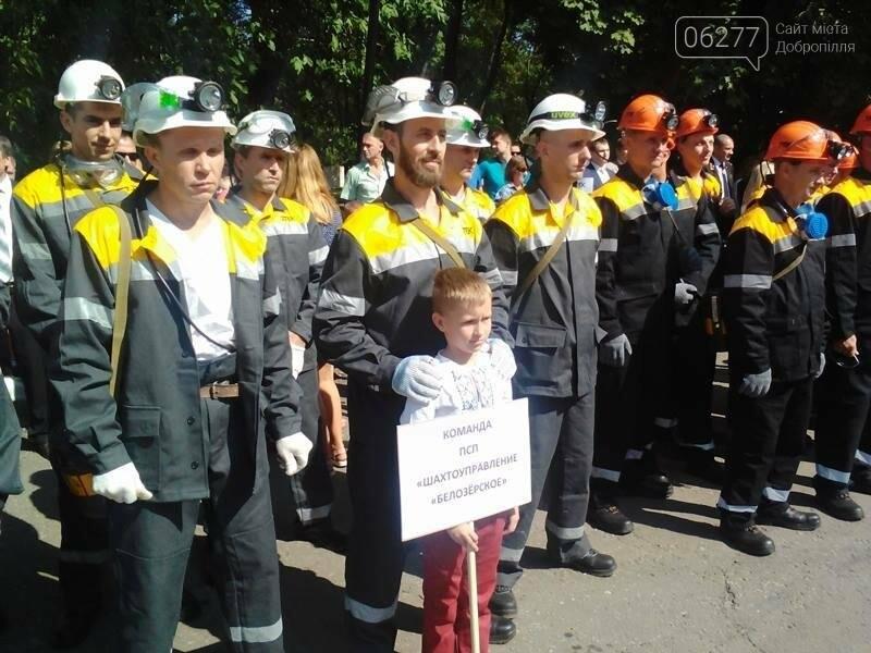 В Доброполье прошли профессиональные соревнования шахтеров , фото-3