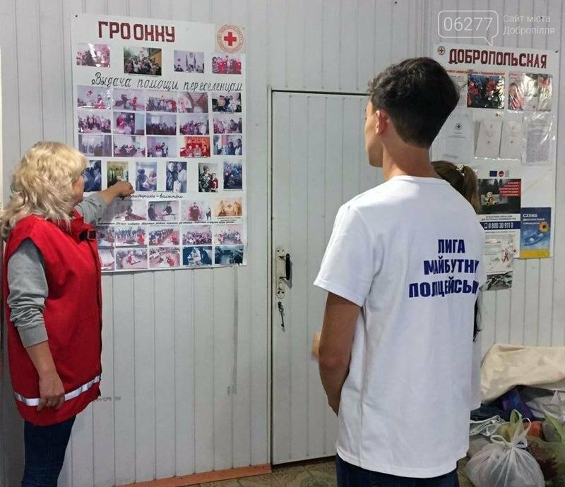 В Доброполье участники «Лиги будущих полицейских» посетили Общество Красного Креста Украины, фото-1