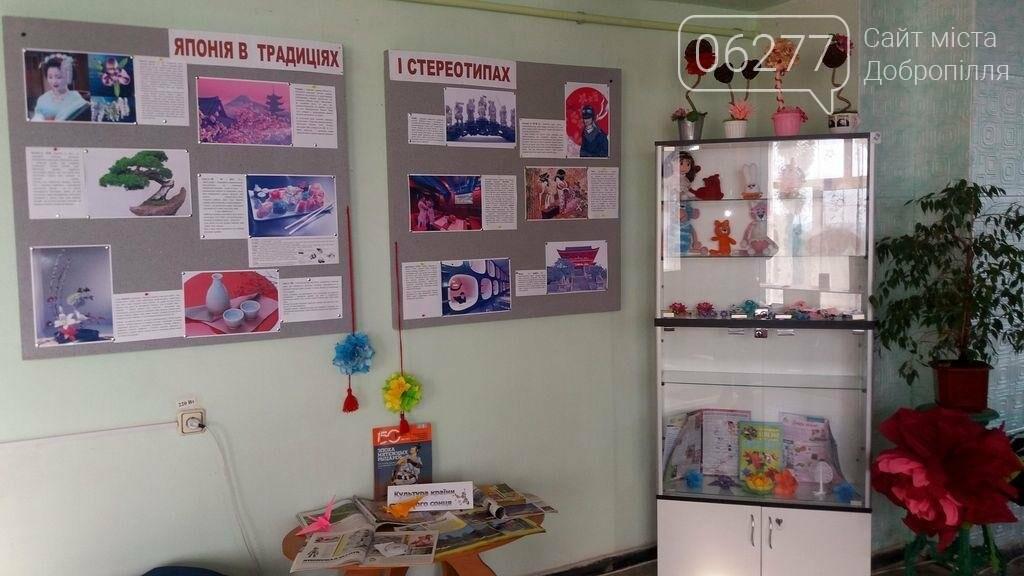 """Выставка-вдохновение """"Япония в традициях и стереотипах» в Доброполье, фото-3"""