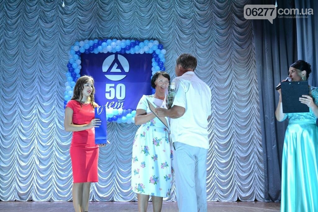 50-летний юбилей Добропольского производственного управления водопроводно-канализационного хозяйства КП «Компания« Вода Донбасса », фото-2