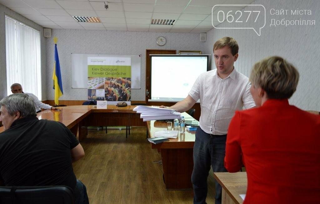 В Доброполье состоялся семинар для депутатов, фото-1
