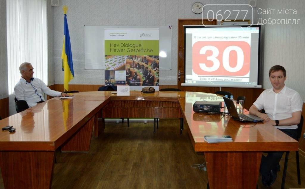 В Доброполье состоялся семинар для депутатов, фото-3