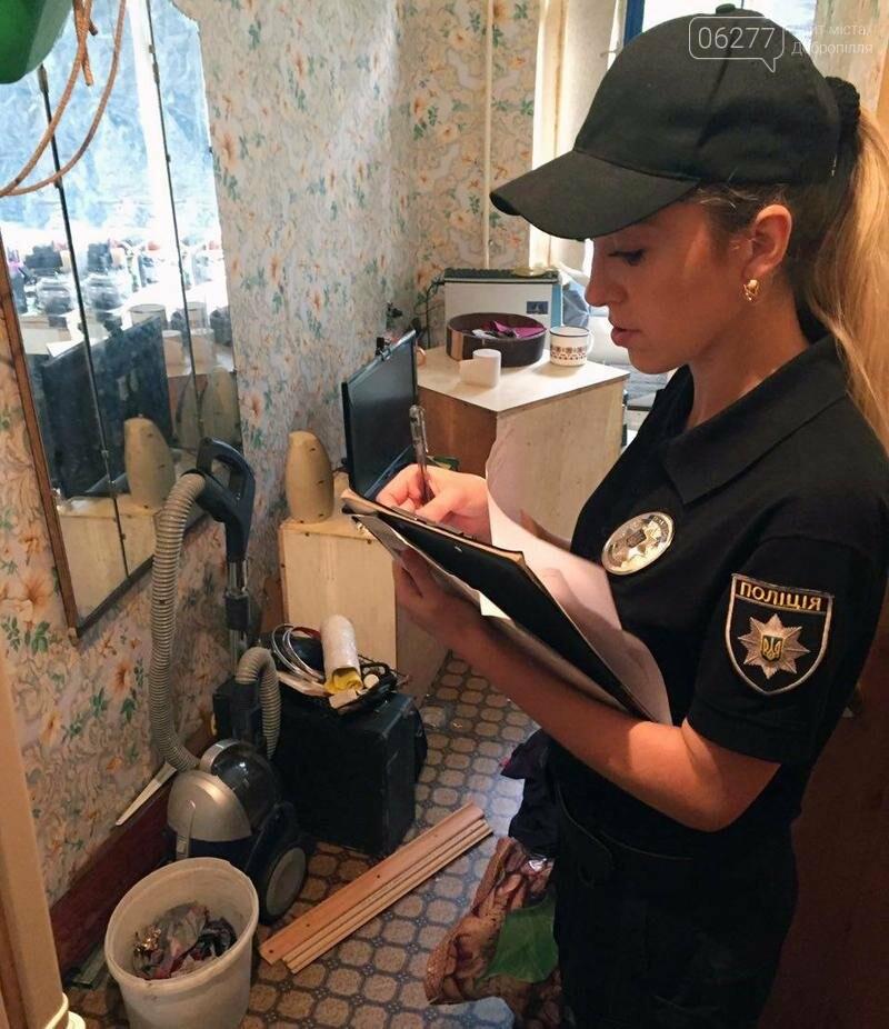 Правоохранители в Доброполье обнаружили мать,которая заботясь о  младших детях, совсем забыла о существовании старшей несовершеннолетней до..., фото-1