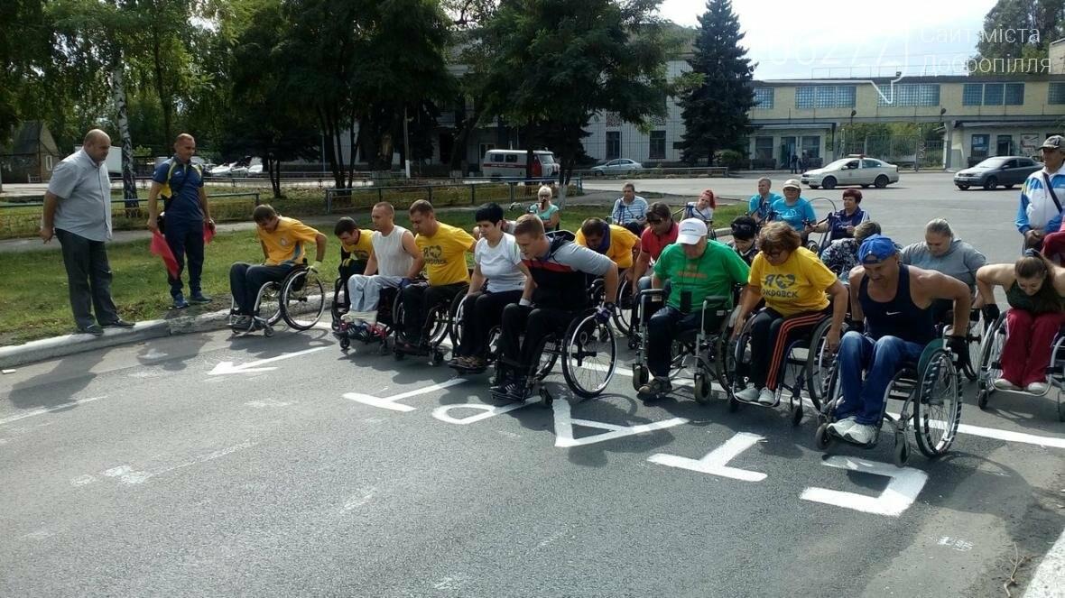 Спортсмены из Доброполья с ограниченными физическими возможностями приняли участие в марафоне , фото-3
