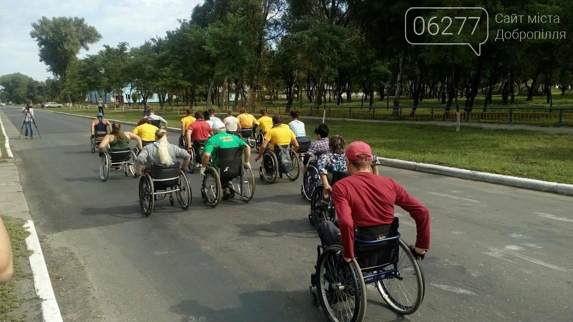 Спортсмены из Доброполья с ограниченными физическими возможностями приняли участие в марафоне , фото-2