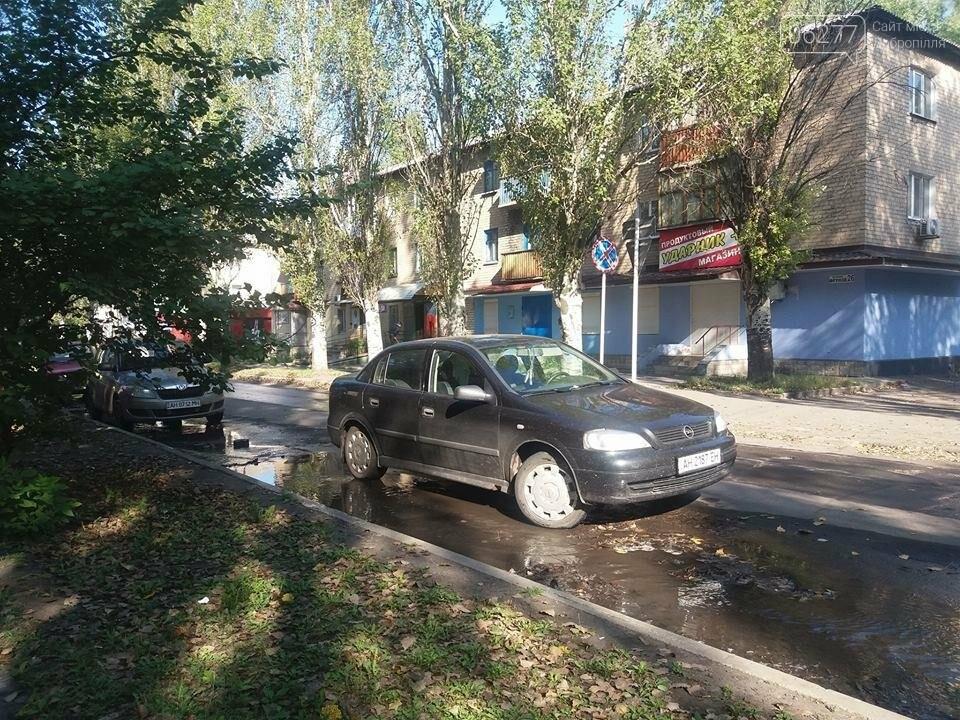 В Доброполье затопило улицу Ивана Франко, фото-2
