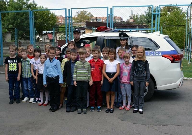 """Для учеников Доброполья правоохранители провели""""Факультатив с полицейским"""", фото-5"""