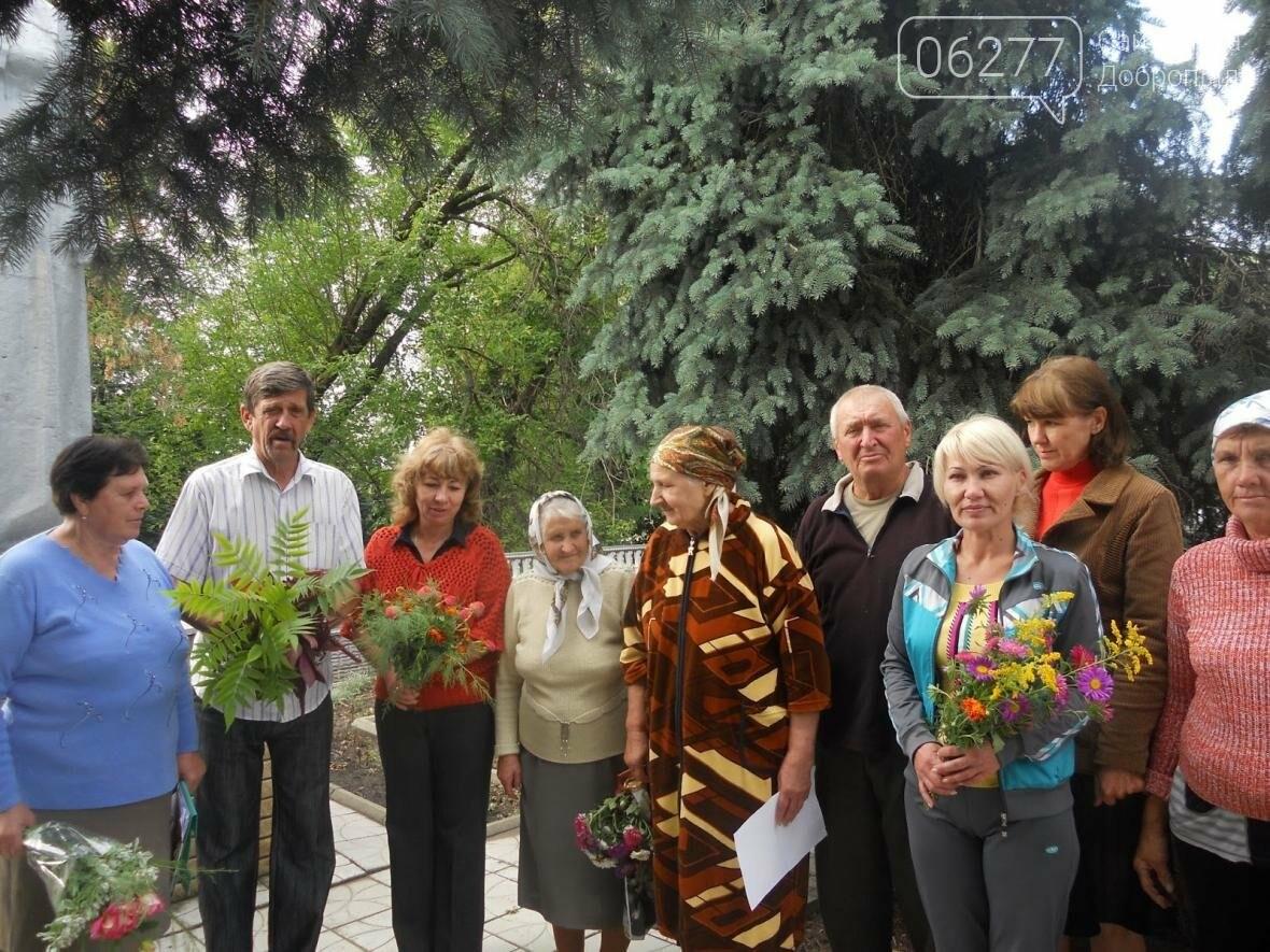 В Добропольском районе состоялся  торжественный митинг по случаю 74-й годовщины с Дня освобождения Донбасса, фото-1