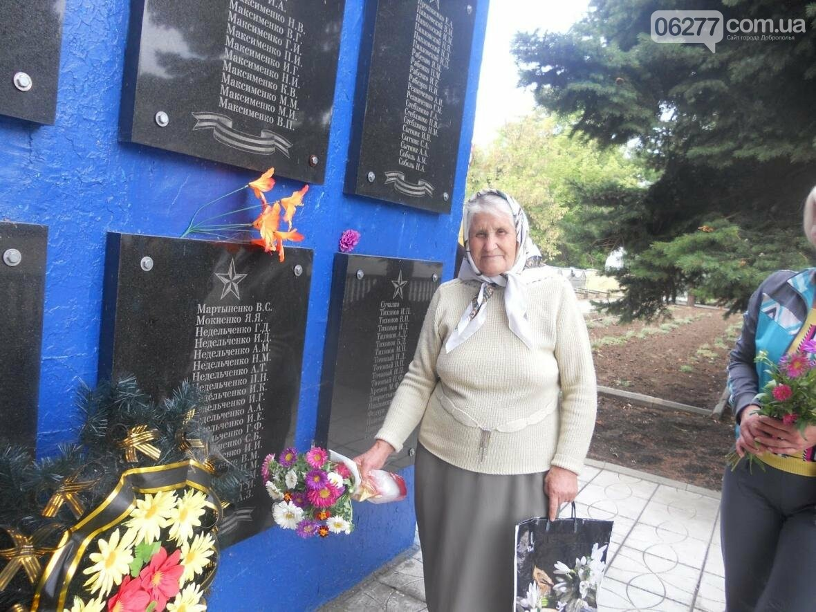 В Добропольском районе состоялся  торжественный митинг по случаю 74-й годовщины с Дня освобождения Донбасса, фото-3