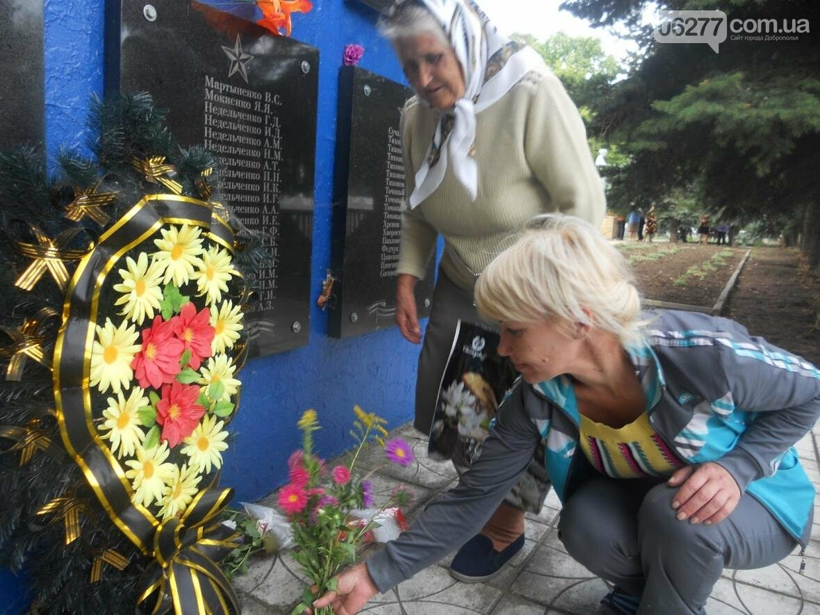 В Добропольском районе состоялся  торжественный митинг по случаю 74-й годовщины с Дня освобождения Донбасса, фото-4