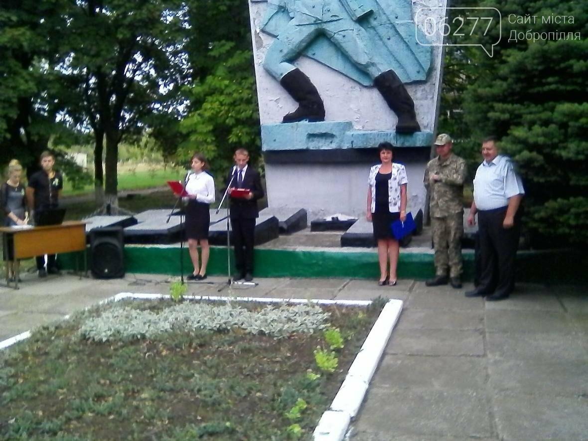В Добропольском районе состоялся  торжественный митинг по случаю 74-й годовщины с Дня освобождения Донбасса, фото-6