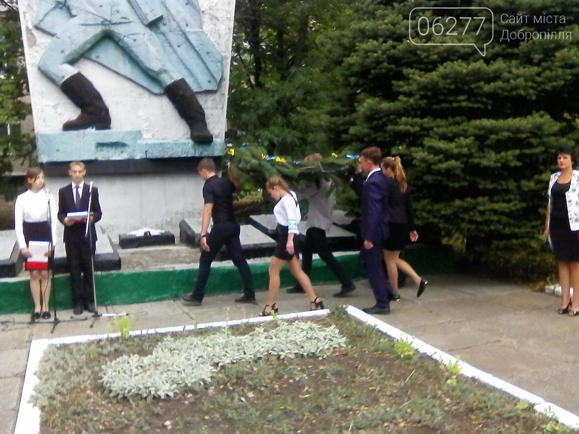 В Добропольском районе состоялся  торжественный митинг по случаю 74-й годовщины с Дня освобождения Донбасса, фото-7