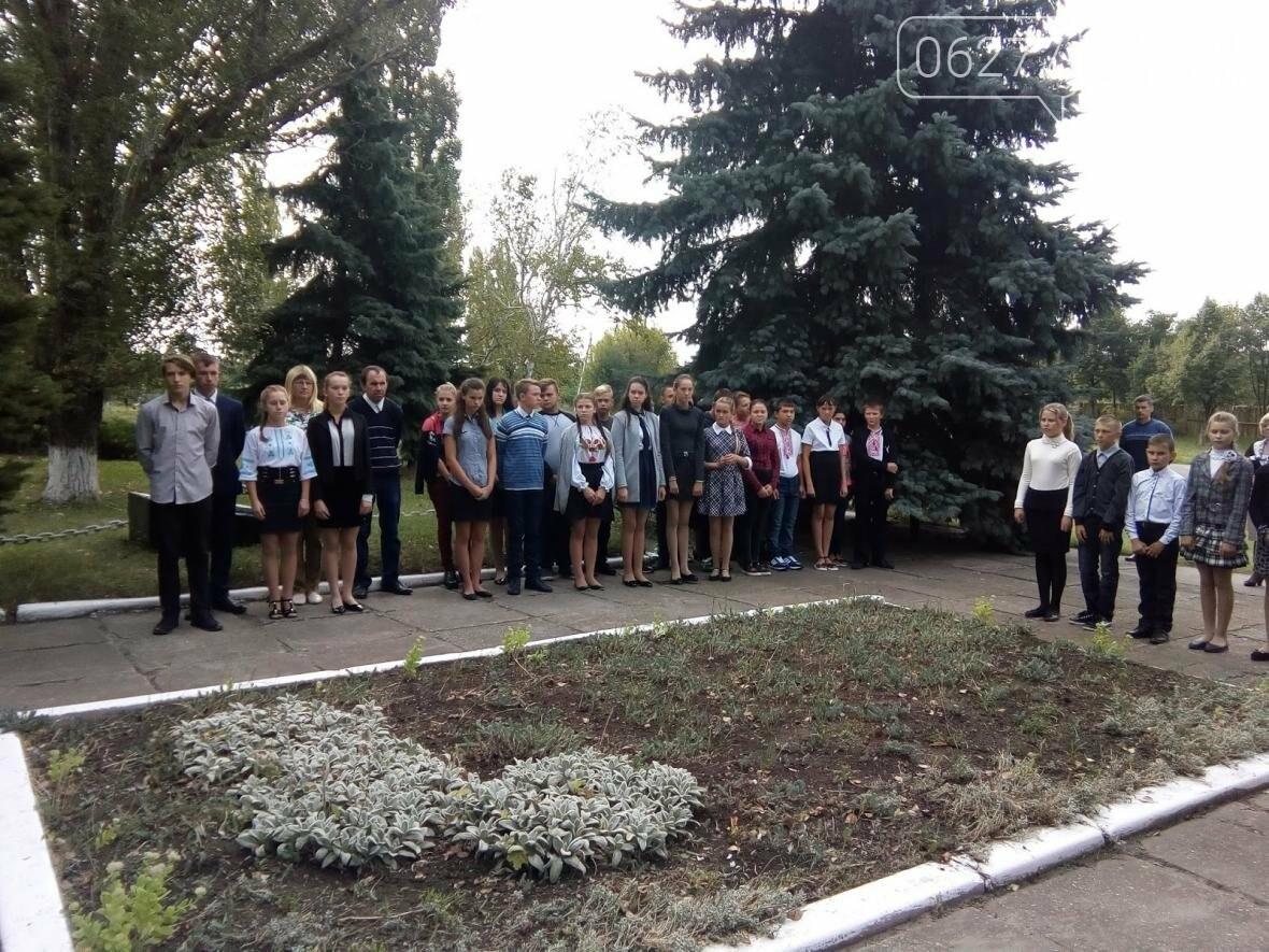 В Добропольском районе состоялся  торжественный митинг по случаю 74-й годовщины с Дня освобождения Донбасса, фото-8