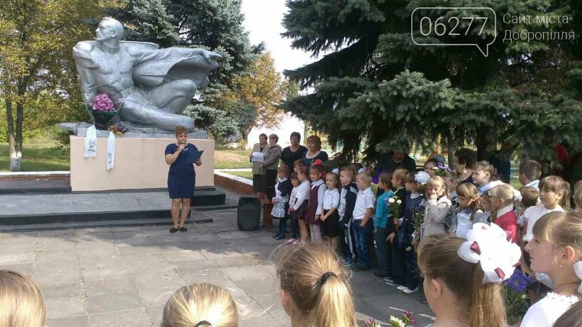 В Добропольском районе состоялся  торжественный митинг по случаю 74-й годовщины с Дня освобождения Донбасса, фото-9