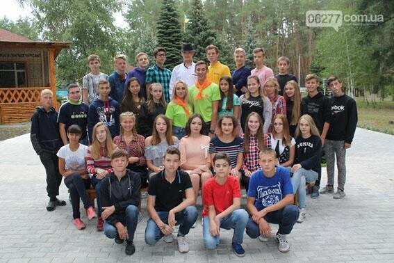 Дети полицейских из Донбасса  вернулись с летнего отдыха, фото-3