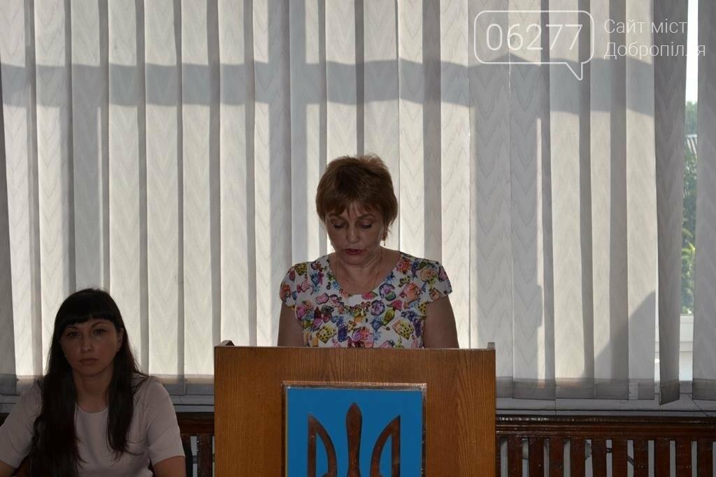 В Доброполье состоялось очередное заседание райгосадминистрации, фото-2