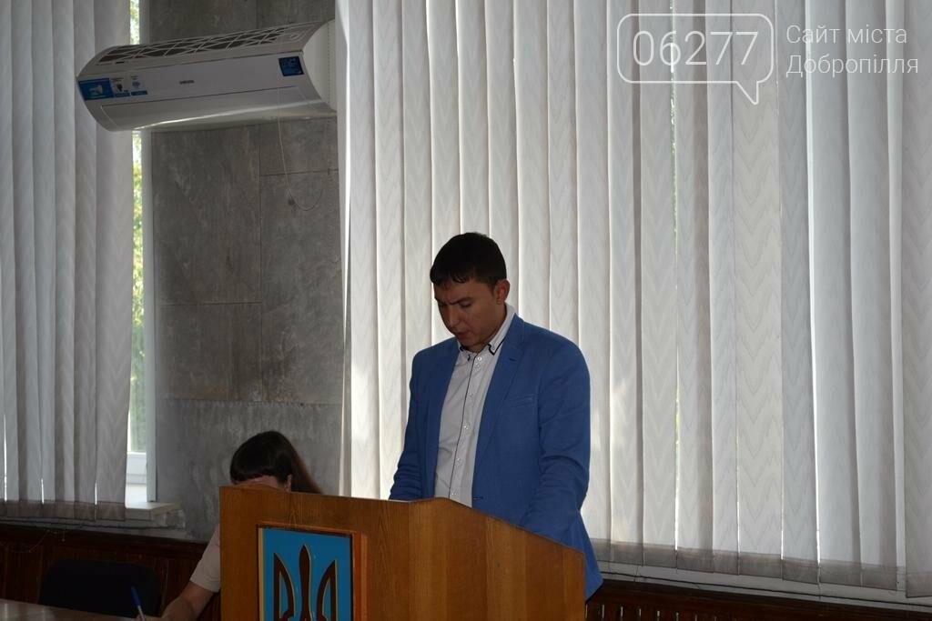 В Доброполье состоялось очередное заседание райгосадминистрации, фото-1