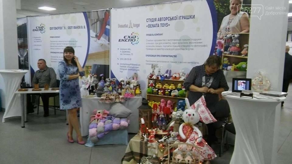 Выставка ВостокЕкспо в Киеве, фото-3