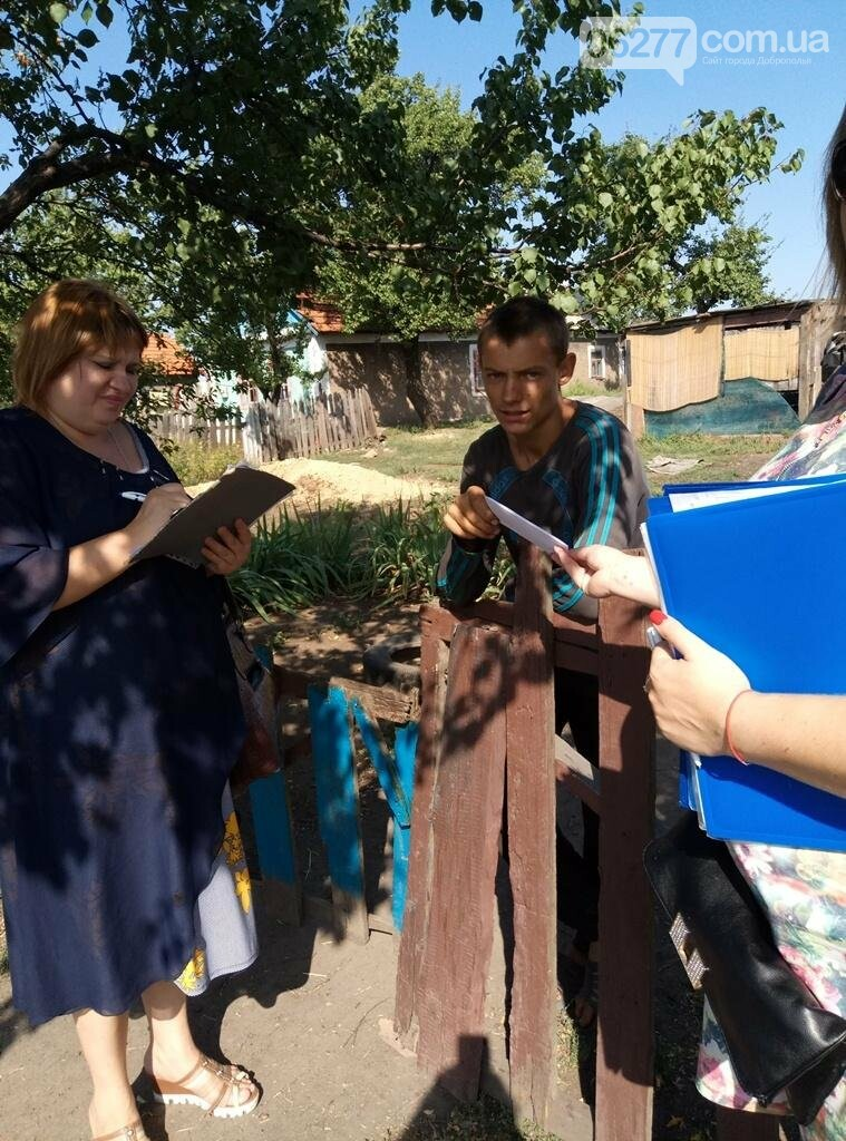 Сотрудниками социальной защиты была проведена  выездная проверка по Добропольскому району, фото-1